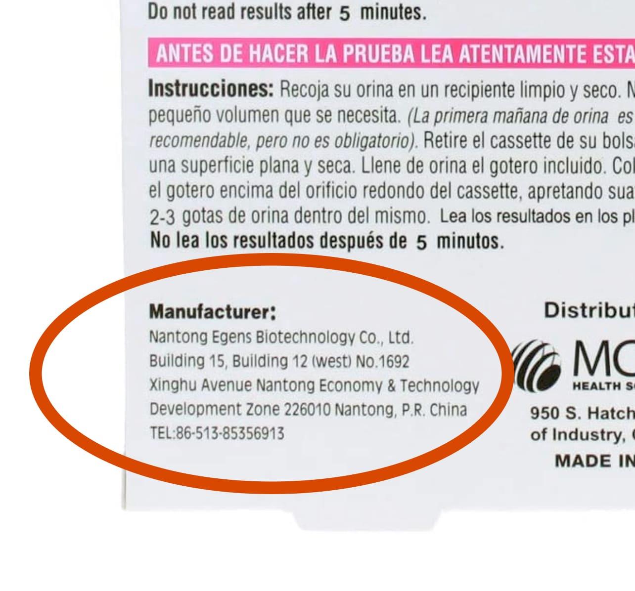 Paraid Pregnancy Test manufacturer